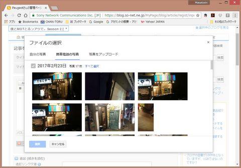 GooglePhoto.jpg