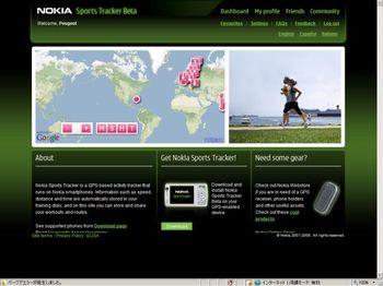 NokiaSportsTracker.jpg