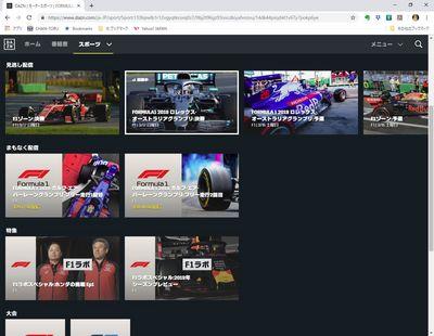 F1_DAZN_TV.jpg