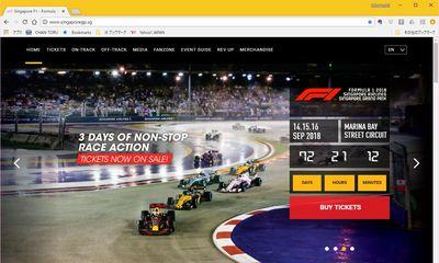 F1_Singapore_2018.jpg